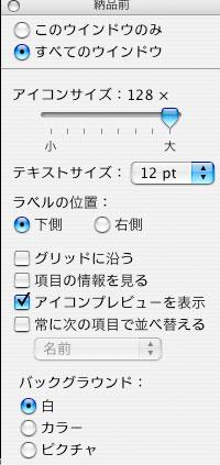 070130_window2