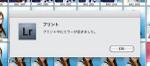 100112lr2_error