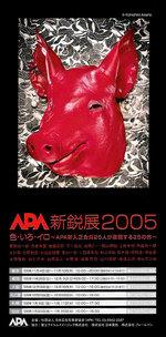 apa2005_1-01