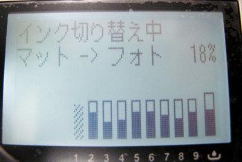 Img_009701