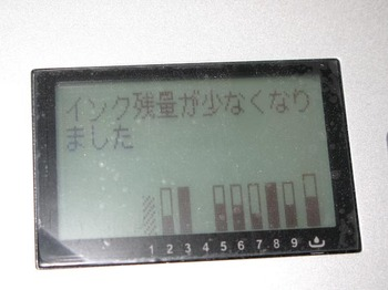 Img_0561